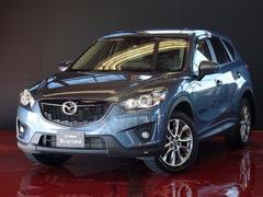 CX−5XD 2013アニバーサリー