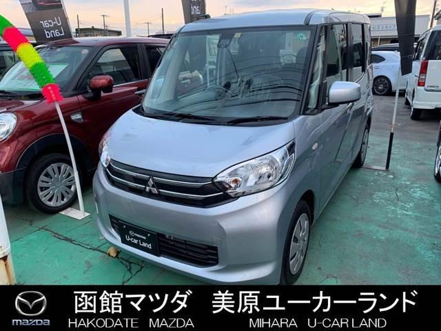 三菱 G Eアシスト 4WD