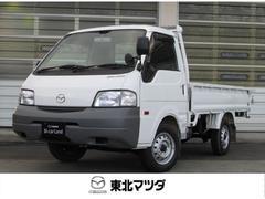 ボンゴトラック1.8 DX ワイドロー /2WD/900kg積み