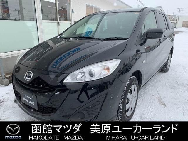マツダ 20C 4WD
