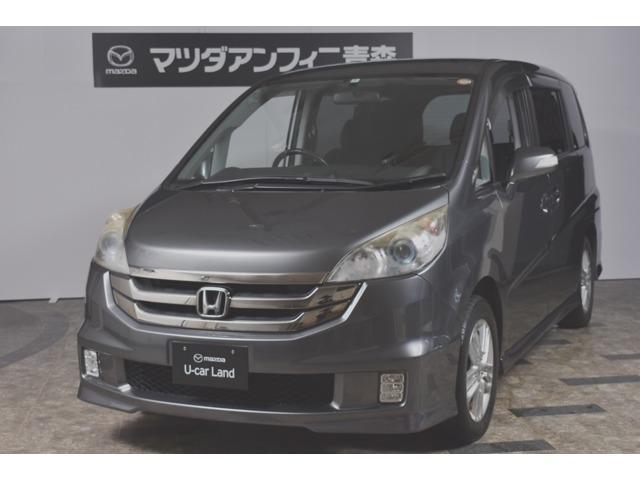 ホンダ 2.0 スパーダ S 4WD