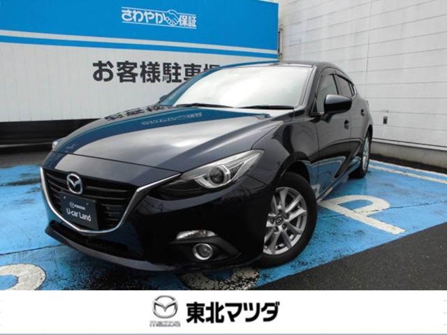 マツダ 1.5 15S /マツダコネクト/HID/AW