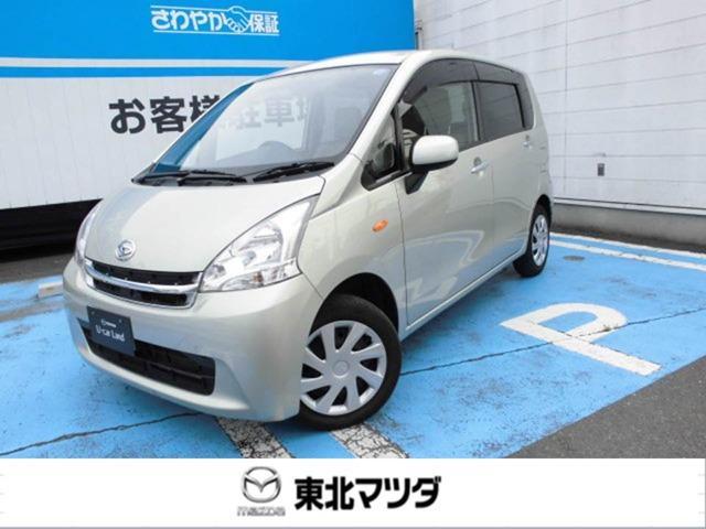 ダイハツ 660 L /ナビ/キーレス/ECOアイドル/