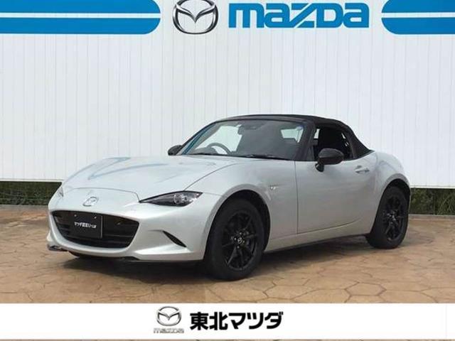 マツダ 1.5 S スペシャルパッケージ 試乗車UP・クルーズC・L