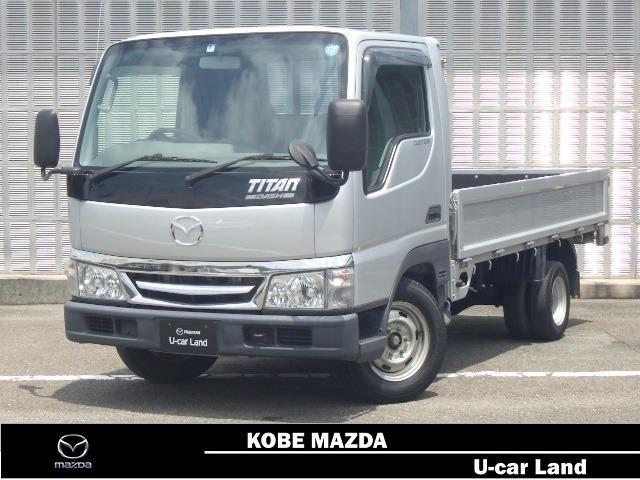 マツダ 2.0 ロング ワイドロー カスタム 1.5t積 Wタイヤ