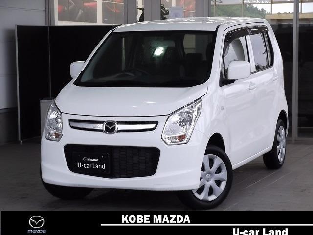 「マツダ」「フレア」「コンパクトカー」「兵庫県」の中古車