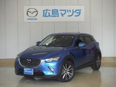 CX−3XD Touring