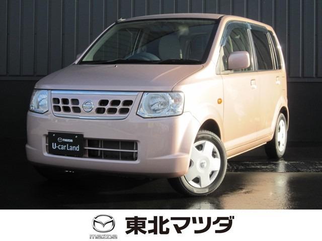 日産 660 E /ベンチシート/社外CDオーディオ付