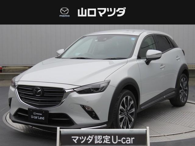 「マツダ」「CX-3」「SUV・クロカン」「山口県」の中古車