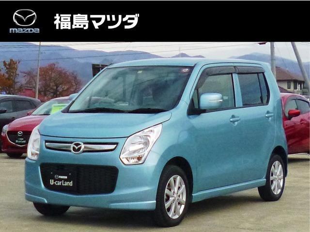 「マツダ」「フレア」「コンパクトカー」「福島県」の中古車