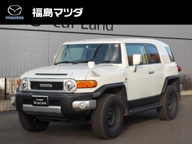「トヨタ」「FJクルーザー」「SUV・クロカン」「福島県」の中古車