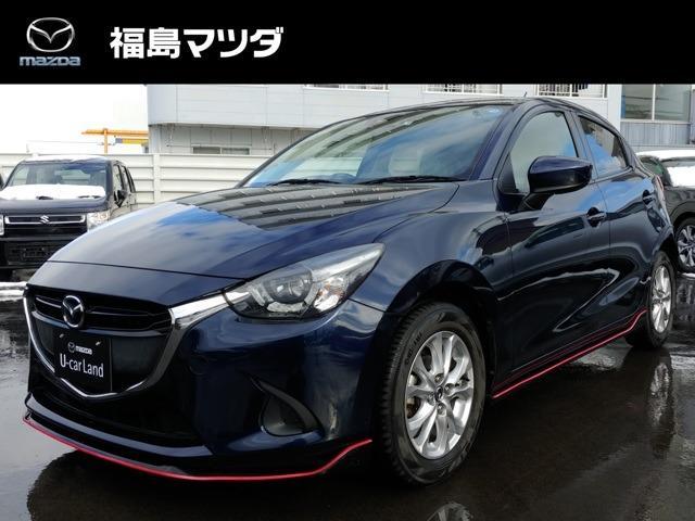 「マツダ」「デミオ」「コンパクトカー」「福島県」の中古車