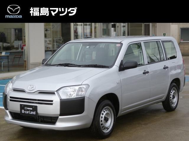 「マツダ」「ファミリアバン」「ステーションワゴン」「福島県」の中古車