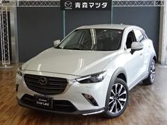 CX−320S PROACTIVE S Package 360°モニ