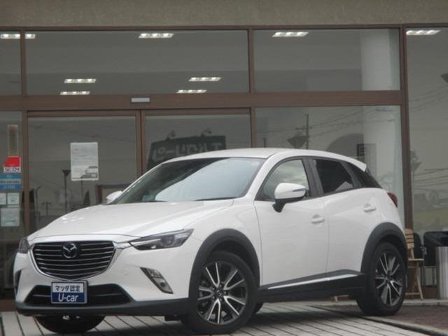 「マツダ」「CX-3」「SUV・クロカン」「大阪府」の中古車