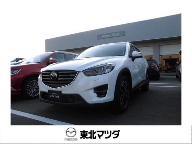マツダ XD L-PKG AWD 本革・電動シート/衝突被害軽減ブレ