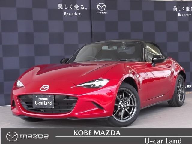マツダ S スペシャルパッケージ バックカメラ・ETC・アル