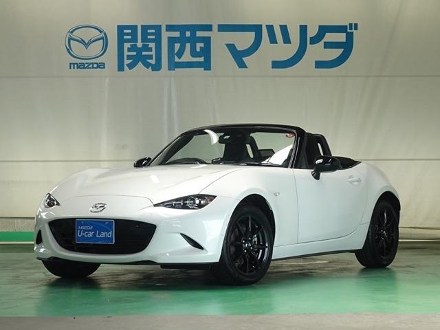 マツダ 1.5 S スペシャルパッケージ マツダ認定中古車