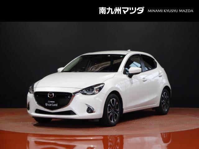 「マツダ」「デミオ」「コンパクトカー」「宮崎県」の中古車