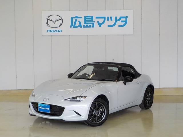 マツダ S special package ナビフルセグETC