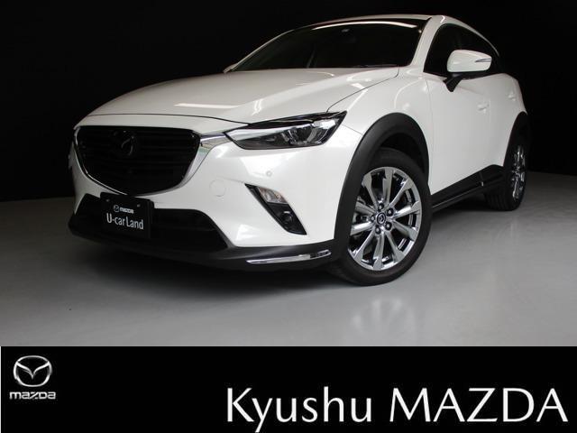 マツダ 2.0 20S エクスクルーシブ モッズ 被害軽減ブレーキ/