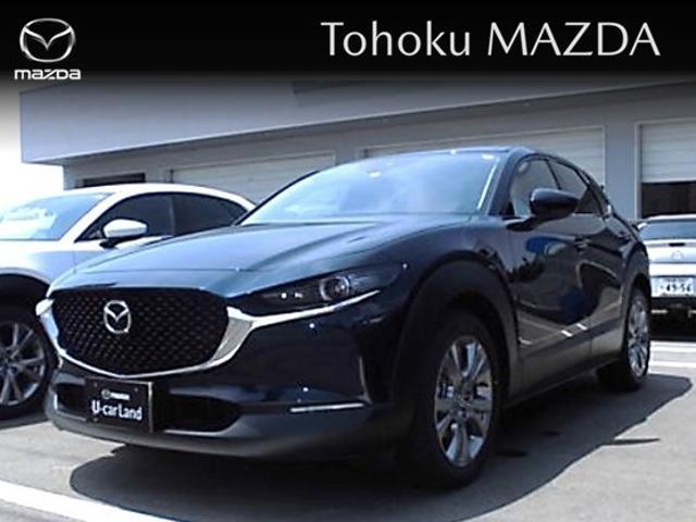 「マツダ」「CX-30」「SUV・クロカン」「秋田県」の中古車
