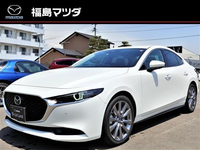 「マツダ」「MAZDA3セダン」「セダン」「福島県」の中古車