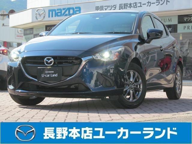 マツダ 1.5 15S ツーリング 当社使用車360ビュ ナビTVシ