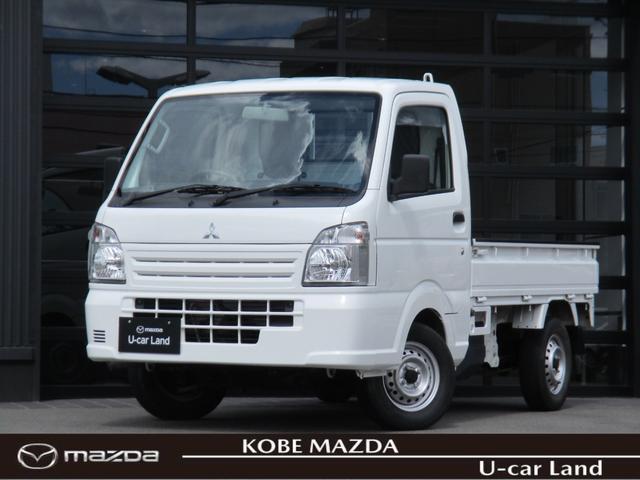 三菱 ミニキャブトラック 660 M エアコン・パワステ