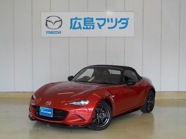 マツダ RS