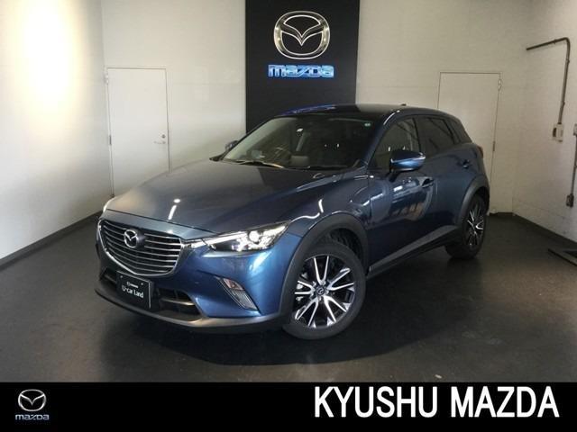 マツダ 20S-プロアクティブ