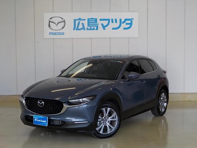 CX-30 20S L Package AWD 360°ビューモニター