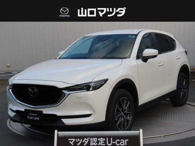 CX−5(マツダ) 25S シルクベージュセレクション 中古車画像