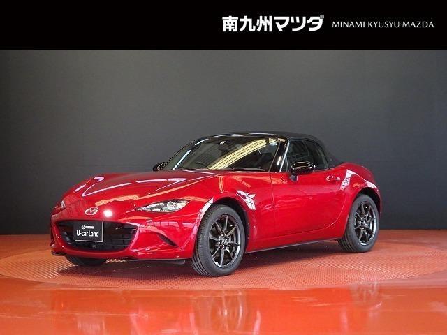 マツダ 1.5 S スペシャルパッケージ バックカメラ 認定中古車