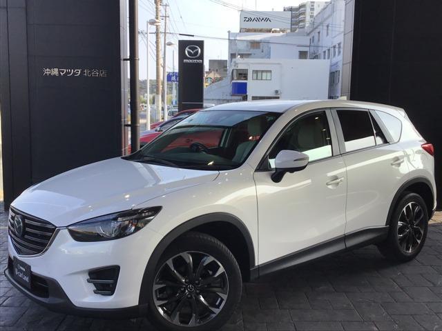 沖縄の中古車 マツダ CX-5 車両価格 189.8万円 リ済別 2016(平成28)年 2.5万km クリスタルホワイトパールマイカ