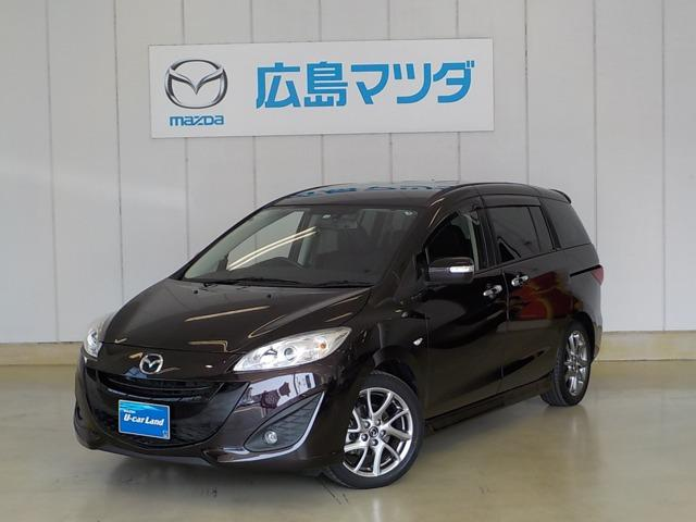 マツダ 20S-SKYACTIV L Package