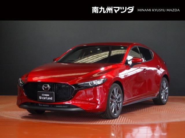 マツダ 1.5 15S ツーリング 360°モニター 認定中古車