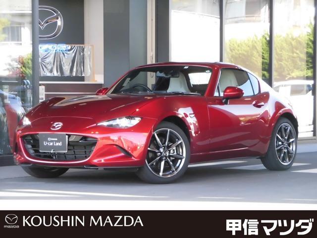 マツダ 2.0 VS ホワイト セレクション 禁煙車 元試乗車