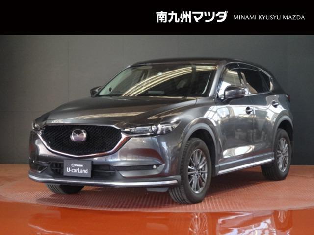 マツダ CX-5 2.2 XD Lパッケージ ディーゼルターボ ドラレコ BOSE ETC 認定中古車