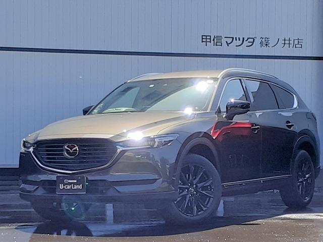 マツダ 2.5 25S ブラックトーン エディション 4WD 試乗車 特別仕様車