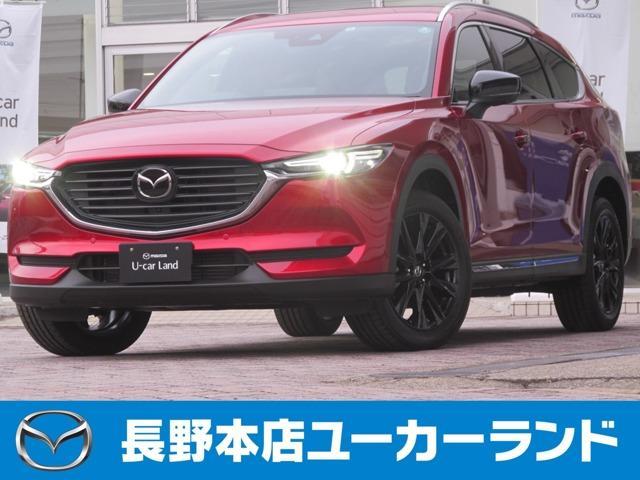 マツダ CX-8 XD ブラックトーンエディション 2.2 ディーゼルターボ 試乗車 特別仕様車 7人乗り 3列シート コネクティッドサービス 全方位モニター ナビ TV
