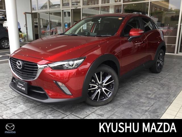マツダ CX-3 2.0 20S 取説&記録簿