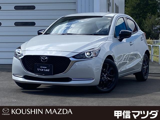 マツダ 1.5 15S ブラック トーン エディション 当社元試乗車・特別仕様車