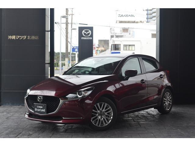 沖縄の中古車 マツダ MAZDA2 車両価格 189.8万円 リ済別 2019(令和1)年 1.2万km ブラウン