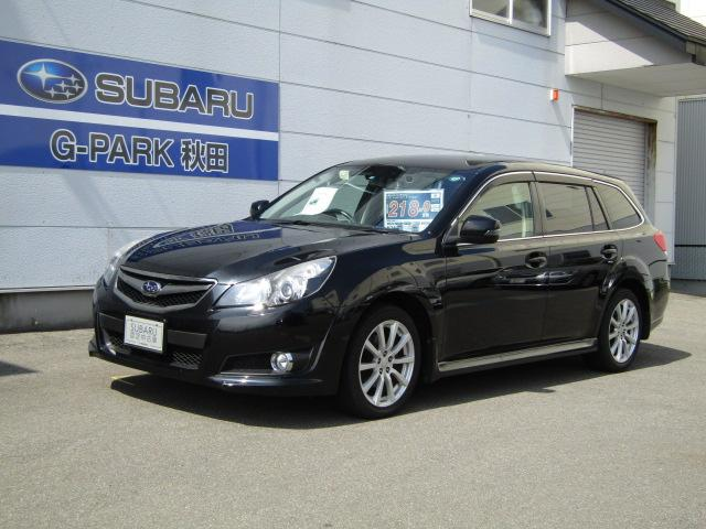 スバル 2.5i EyeSight B-SPORT