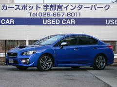 WRX S4 WRX S4 2.0GT−S EyeSight メモリナビ付