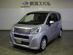 ステラG スマートアシスト【ギフトフェア対象車2月18日迄】