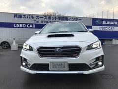 レヴォーグ1.6STI Sport EyeSight 元レンタ・ナビ