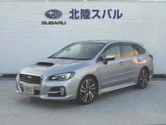 レヴォーグ 2.0GT−S EyeSight3