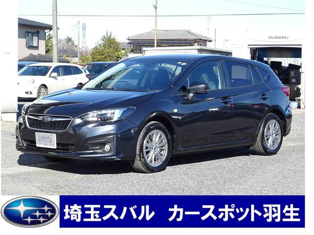 スバル 1.6i-Lアイサイト・元レンタカー・メモリーナビ・ETC